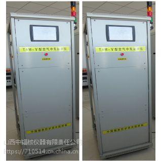中国辐射防护研究院厂家直销TAM系列空气中氚监测仪