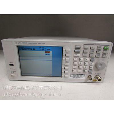 原装进口N9310A 二手热卖Agilent N9310A信号发生器