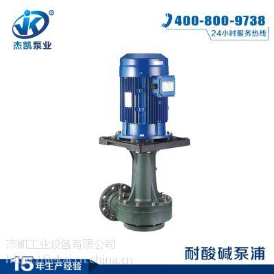 苏州380V潜水排污泵单级污水离心泵