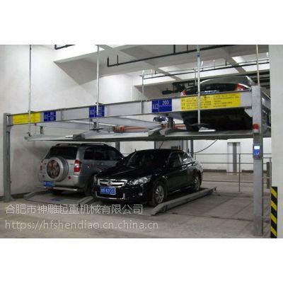 安徽专业生产立体机械停车位厂家