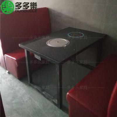 木炭无烟烧烤桌自助 大理石烤肉桌木炭 广东深圳多多乐家具厂 韩式