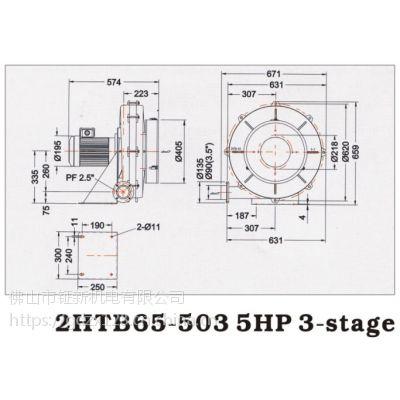 2HTB65-503 优质多段式中压鼓风机