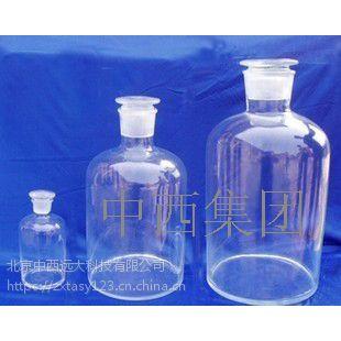 中西 小口径玻璃瓶 型号:WY07-10L-60MM库号:M405068