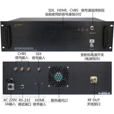 30公里无线远距离SDI远距离无线微波无线直播系统