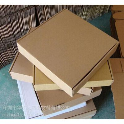 深圳龙华观澜电商物流专用纸箱定做厂家直销