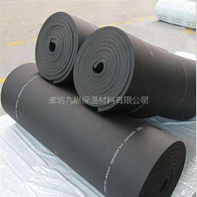 耐老化防腐B1级橡塑保温板 高密度橡塑海绵板厂家批发