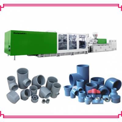 山东通佳生产PVC(PPR)塑料管件设备厂家