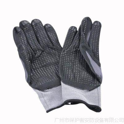 代尔塔201729无缝尼龙针织手套丁腈发泡/PU点塑防护手套 广州供应