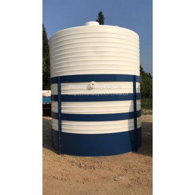 西安市 防腐耐酸碱大型污水处理PE储水桶