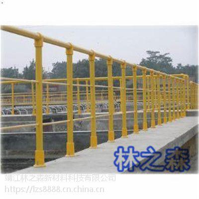 泰州绝缘玻璃钢电力护栏低价 159 9605 3776