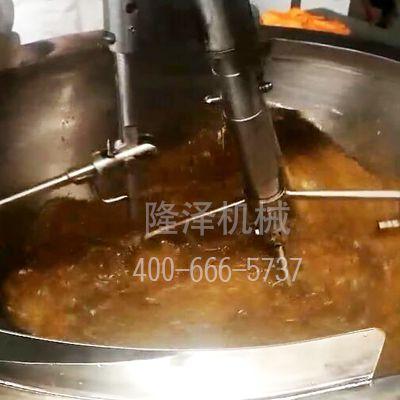直径80厘米不锈钢炒料锅_大六爪火锅底料炒料机-山东隆泽调味品加工机械