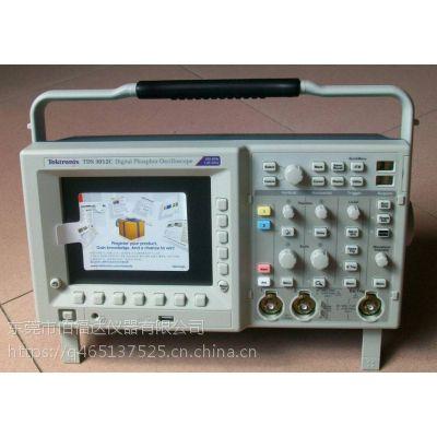 二手旧仪器TDS3012C示波器TDS3012C转让