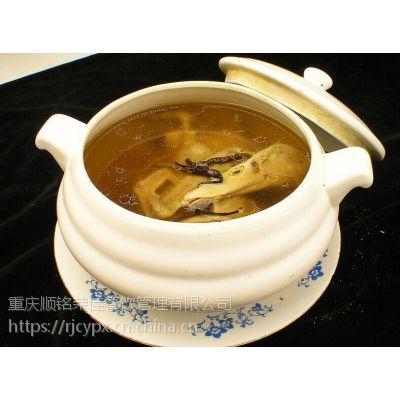 煲汤培训 重庆麻辣烫技术培训加盟 重庆煲汤学习