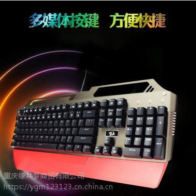 重庆虹龙K700游戏键盘鼠标厂家键盘批发一件代发