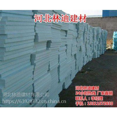 河北林迪建材(在线咨询)、北京昌平挤塑板、b2级阻燃挤塑板