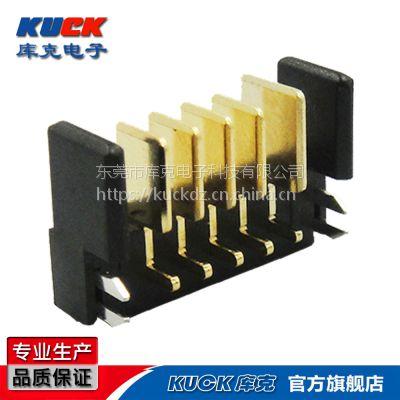 笔记本连接器A01M公座5Pin 间距2mm 刀片式弹片鱼叉定位件