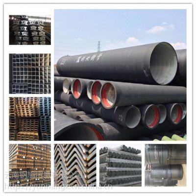 云南钢材-昆明钢材-云南钢材公司-云南钢材批发