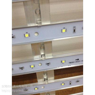 动感灯箱灯条一米24灯