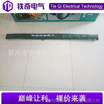 带计算机测高杆 铁路专用测杆 带计算器测高杆 分节式伸缩式