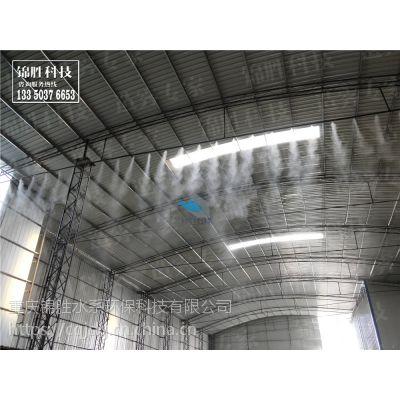 重庆工厂喷雾降尘空气净化设备,锦胜优质水雾除尘案例展示