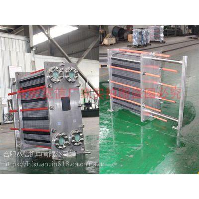板式换热器 合肥板式换热器厂家 板式换热器厂家宽信供
