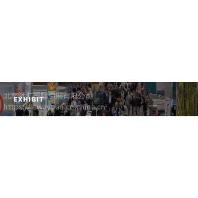 2019年3月美国波士顿水产展——全美专业渔业博览会