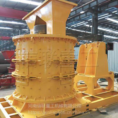 珍珠岩制砂机|山东珍珠岩制砂机产品质量可靠 规格齐全【信联重工】