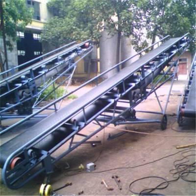 榆林电动升降皮带机 适应性高装车输送机 一年四季热卖