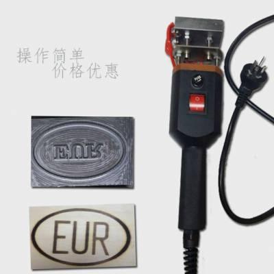 供应防伪标识印字机,商标IPPC烙印机