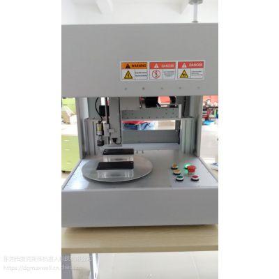 maxwell海绵砂纸手机塑胶面盖结合线(熔接线)自动打磨机抛光机