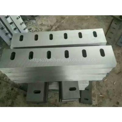 Beiheng厂家定做PC强力型镶锋钢塑料粉碎机刀片配件造粒打料机破碎刀具