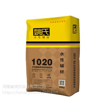 安徽合肥宿州亳州淮北阜阳水性高粘型瓷砖粘结剂