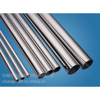 销售BZn18-20国标锌白铜质量保证