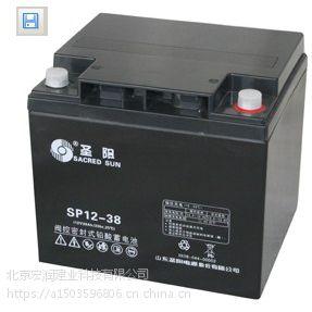 圣阳蓄电池SP12-50