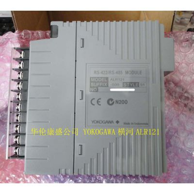 供应ALR121-S00通讯模块日本横河