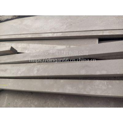 大冶特钢 42crmo合结钢42crmo机械结构用钢