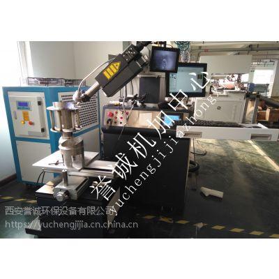 机械加工 激光焊接 高频焊接