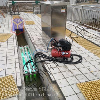 农村集体生活污水处理设备框架式紫外线消毒设备可加工定制