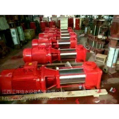 消防泵房照明XBD6.0/30G-JYG切线泵型号扬程XBD7.0/30G-JYG