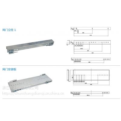 KYN28A-12中置式高压开关柜 (仪表室)