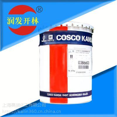 开林关西 SD Zinc 500(环氧富锌底漆500)防锈漆防腐漆