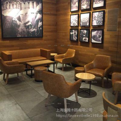 休闲咖啡厅餐桌椅定做咖啡厅实木餐桌椅定做