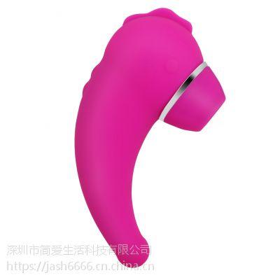 成人用品电动舔阴器吸吮乳头女用自慰器震动棒高潮性玩具
