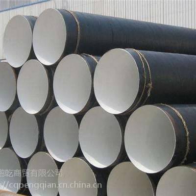螺旋焊钢管的强度特点 重庆螺旋钢管加工厂