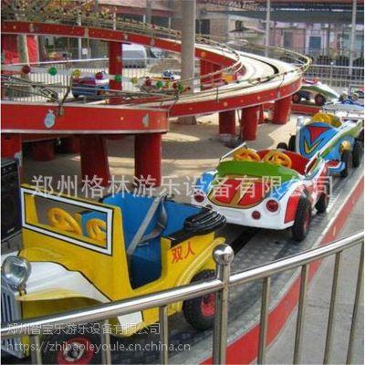 郑州厂价销售大型户外游乐设备迷你穿梭 小型过山车