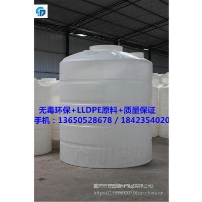 供应10吨减水剂储罐 10立方PE储罐 10吨全塑储罐