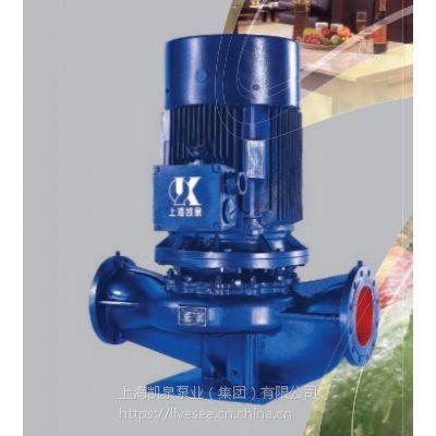 上海凯泉陕西咸阳KQL125/160-22/2-VI单级离心泵整机及配件,安装