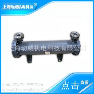 SA220250W复盛空压机油水后部空气冷却器配件