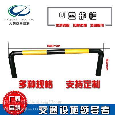 深圳厂家直销 U型埋地式防护栏 道路安全隔离栏 支持定制