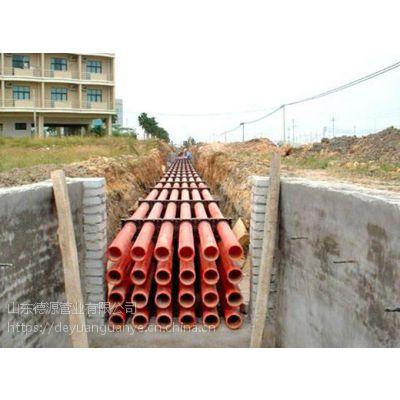 非开挖护套管_甘肃MPP电力管厂家